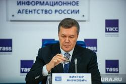 Пресс-конференция Виктора Януковича. Москва, стакан воды, янукович виктор