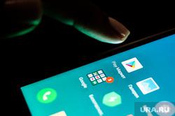 Магазин приложений «App Store» и «Google Play». Екатеринбург, google, приложение, play маркет