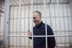 Оглашение приговора Александру Ошибкову, экс-проректору Тюменского индустриального университета, по делу о хищении средств. Тюмень, решетка, ошибков александр