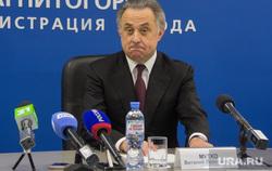 Пресс-конференция с Виталием Мутко, Борисом Дубровским и Сергеем Бердниковым. Магнитогорск, мутко виталий, портрет