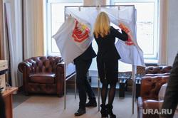 Заседание челябинского облизбиркома в новом составе. Челябинск, кабинки для голосования, шубина елена