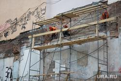 Виды Перми, строительные леса, отделочные работы, строительство, ремонт зданий