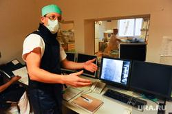 Федеральный центр сердечно-сосудистой хирургии. Кардиоцентр. Челябинск.