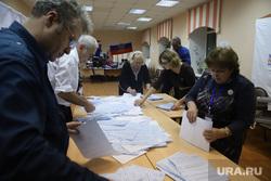Подсчет голосов. Владивосток. Необр, подсчет бюллетеней, подсчет голосов, бюллетени, избирательный участок