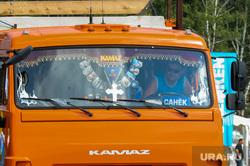 День уральского поля 2018. Чебаркульский район, Челябинская область, камаз, машина, крест, грузовик, санек