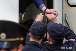 Суд над Олегом Дудко, дело о стрельбе в Тимониченко. Екатеринбург, автозак, охрана, конвой, наручники, полиция, задержание, перевозка заключенных