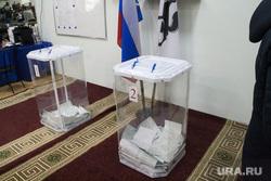 ВЫБОРЫ 2018. Голосование. Салехард, выборы 2018, голосование, урна для голосования
