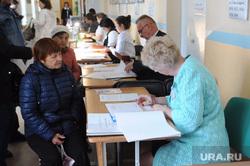 Выборы Челябинск необр