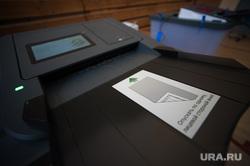 Голосование на выборах в Екатеринбургскую городскую Думу. Екатеринбург , коиб, урна для голосования