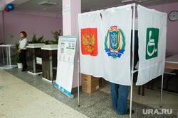Единый день голосования 10 сентября 2017 года в РФ. Сургут, кабинки для голосования, выборы, избирательный участок, голосование