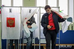 Единый день голосования 2019. Курган, герб россии, кабинка для голосования, избирательный участок, избирательная комиссия, выборы, бюллетени, голосование