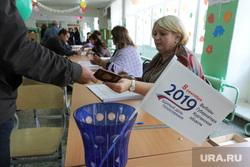 Единый день голосования 2019. Курган, избирательная комиссия, паспорт, выборы, избирательный участок, голосование, выборы 2019, избирательная кампания, выборная кампания