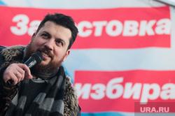 Всероссийская забастовка избирателей. Митинг сторонников Алексея Навального. Екатеринбург , волков леонид, забастовка избирателей