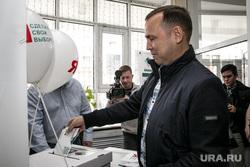Голосование ВРИО Вадима Шумкова. Курган, шумков вадим, избирательный участок, голосование