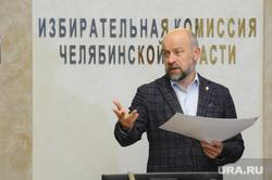 Пресс-конференция Сергея Обертаса в облизбиркоме. Челябинск
