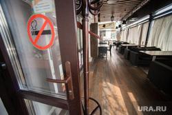 Точки общепита и новый закон о курении. Екатеринбург, веранда, запрет курения, ресторан, кафе