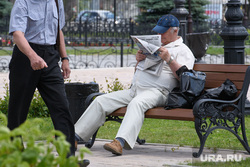 Виды Екатеринбурга, читает газету, отдых, релакс, сидит на скамейке