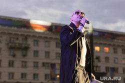 Концерт на площади Революции в честь Дня города. Челябинск, нагиев дмитрий
