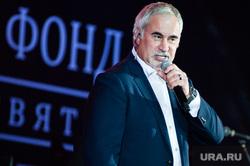 Народная премия E1.RU. Екатеринбург, меладзе валерий
