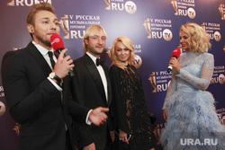 Звезды российского шоу-бизнеса. Москва, плющенко евгений, рудковская яна