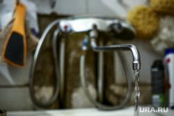 Клипарт по теме Водоснабжение.  Москва, смеситель, водоснабжение, горячая вода, коммуналка, водопровод, кран