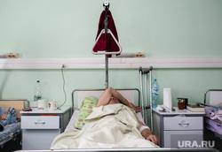 Клипарт.  Сургут, капельница, больничная палата, медицина, больница, пациент, больничная койка
