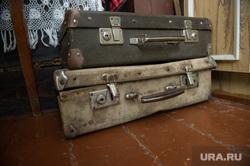 Поездка в Бутку, чемоданы, туризм, багаж, путешествие, переезд