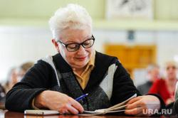 Пенсионеры. Челябинск, пенсионерка, старики, пожилые, счастливые пенсионеры, пенсионеры