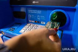 Банкомат банка Открытие. Сургут, банкомат, банковские операции, пластиковая карта