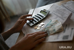 Клипарт по теме ЖКХ. Москва, калькулятор, платежка жкх, счета за оплату, деньги, квитанции об оплате