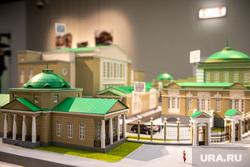 Культурно-выставочный комплекс «Синара Центр». (НЕОБРАБОТАННЫЕ). Екатеринбург
