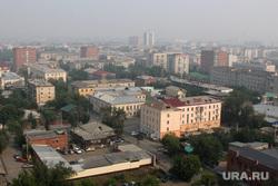 Смог над городом Курган, смог , вид сверху