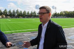 Алексей Текслер на стадионе Сигнал. Челябинск