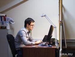 Клипарт. Ханты-Мансийск, работа, офис, клерк, офисный работник