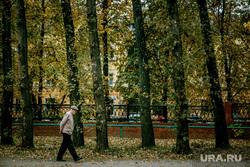 Виды города. Екатеринбург, старость, парк, прогулка по парку, осень