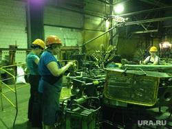 Зауральский кузнечно-литейный завод. Курган, цех, женщина на производстве, кузнечный завод