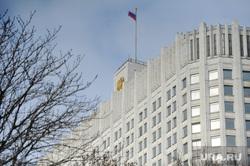 Клипарт по теме Административные здания. Москва, правительство РФ