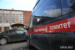 Обыски штаба Навального. Тюмень, следственный комитет, газель