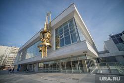 Театр Юного Зрителя после реконструкции. Екатеринбург, тюз, театр юного зрителя
