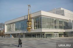 Театр Юного Зрителя после реконструкции. Екатеринбург, тюз