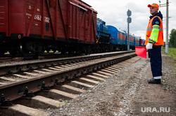 Этап специальных учений материально-технического обеспечения на станции Адуй. Свердловская область, вагоны, железнодорожник, железная дорога