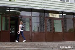 Школы. Пермь, школа, школьники