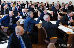 Выборы главы города Челябинска, депутаты челябинской городской думы, голосование