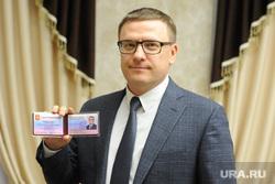 Вручение Алексею Текслеру удостоверения губернатора Челябинской области. Челябинск