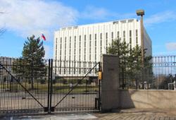 Клипарт, официальный сайт министерства обороны РФ. Екатеринбург, здание, посольство россии в сша