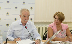Клипарт. Правительство Ульяновской области. Екатеринбург, опенышева светлана