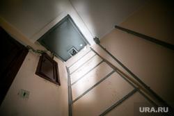 Клипарт по теме ЖКХ. Москва, жкх, чердак дома, лестница на чердак