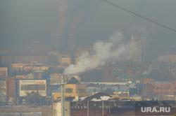 Смог над городом. НМУ. Челябинск, трубы дымят, смог, нму, климат, воздух, выбросы, атмосфера
