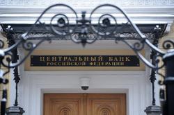 Административные здания Москвы. Иллюстрации. Антон Белицкий , центробанк, банк россии, центральный банк рф