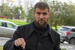 Сергей Алиев. Екатеринбург, алиев сергей